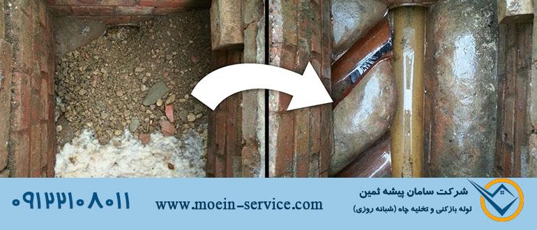 تخلیه چاه را جدی بگیرید-معین سرویس 09122108011