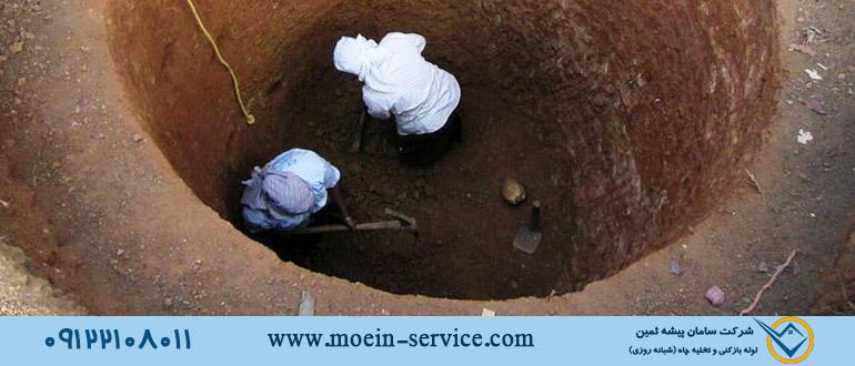 لایروبی و تخلیه چاه-معین سرویس 09122108011
